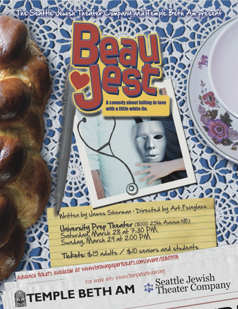 BeauJest2015 Flyer