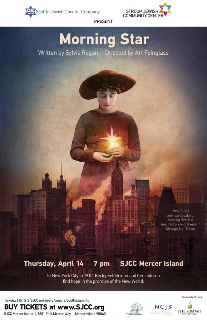 Poster-jewish-theater-company-morning-star-11x17-april2016-v2