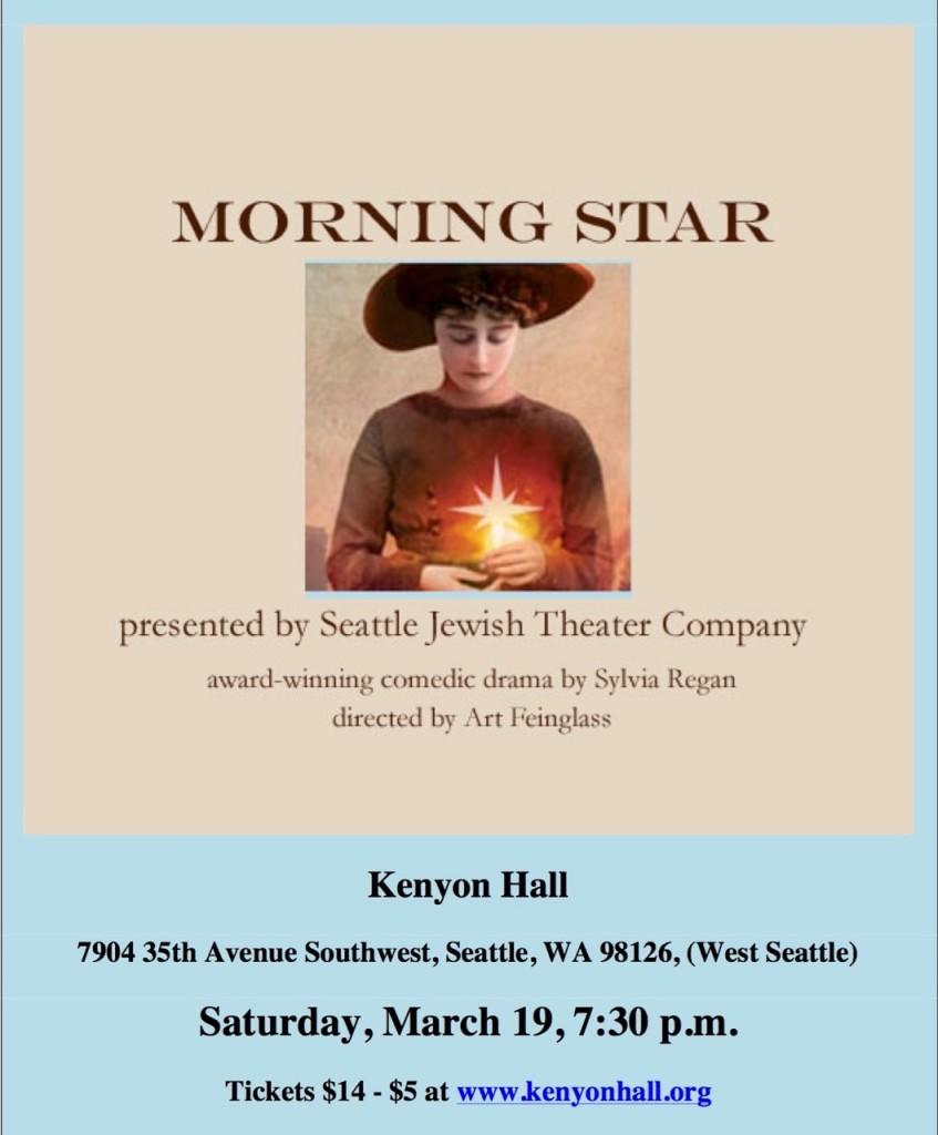 Morning Star at Kenyon Hall
