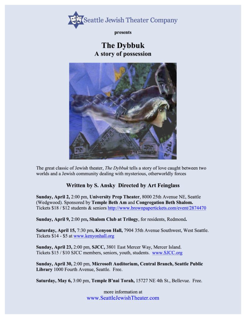 the-dybbuk-at-six-seattle-area-locations