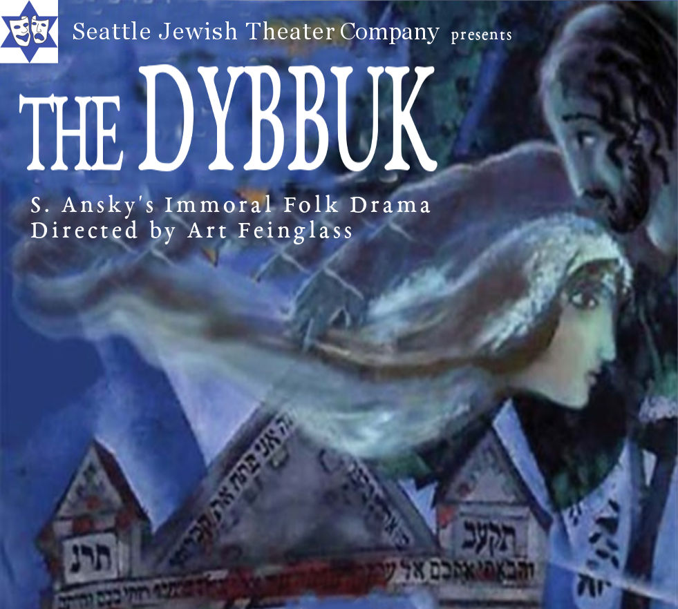 The Dybbuk graphic web copy