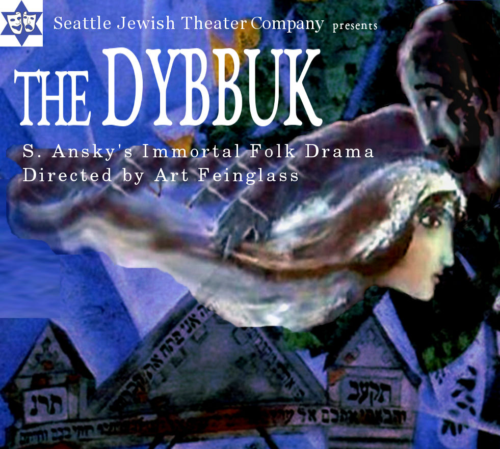 The_Dybbuk Web